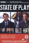 勝手に映画紹介!?-State of Play [DVD] [Import]
