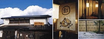 Shimizu 輪工房のブログ-愛知・岐阜の旅 前編9