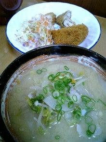 神戸の食いしん坊 「rumi-ne 」-tonjiru