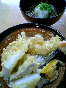 神戸の食いしん坊 「rumi-ne 」-tendon