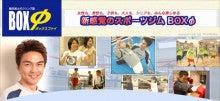 飯田覚士のChampion Choice powered by Ameba
