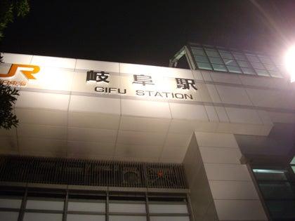 Shimizu 輪工房のブログ-愛知・岐阜の旅 ~長良川~1