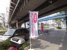 ダッシュ kajikiのブログ-スイーツw