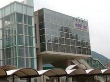 日本政策金融公庫・信用保証協会を活用して、起業・独立開業、開店資金を借入する方法-赤間駅