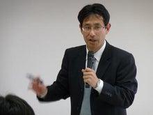 日本政策金融公庫・信用保証協会を活用して、起業・独立開業、開店資金を借入する方法-宗像セミナー1