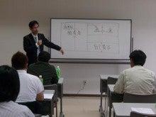日本政策金融公庫・信用保証協会を活用して、起業・独立開業、開店資金を借入する方法-宗像セミナー4