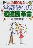 リキママのFUNKY☆MONKEY☆ECOLIFE