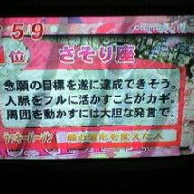 奇跡が!!