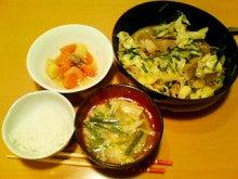 突撃ダイエット かわら版-20090528183347.jpg