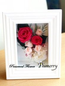 Plumerry(プルメリー)プリザーブドフラワースクール (千葉・浦安校)-フレームアレンジ 結婚式
