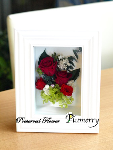Plumerry(プルメリー)プリザーブドフラワースクール (千葉・浦安校)-フレームアレンジ  結婚