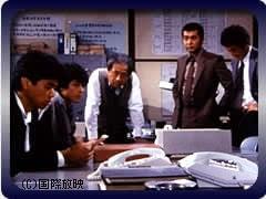 VBCテレビブログ放送-私鉄沿線97分署(西部警察ではありません!)