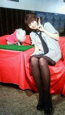 高樹千佳子のオフィシャルブログ 『ちーたか』-200903241927001.jpg