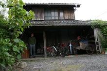 歩き人ふみとあゆみの徒歩世界旅行 日本・台湾編-離れ