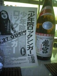 アットホーム・ダッドのツインズ育児日記-2009-05-29_23-02.jpg