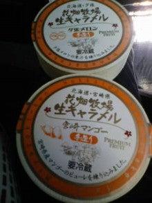 関東平野の端っこで-20090530125454.jpg