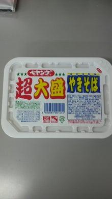 不動産営業マンの業務日報-2009053012020000.jpg