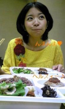 三倉茉奈オフィシャルブログ「MANA MIKURA Official Blog」powered by Ameba-090530_124235_ed.jpg