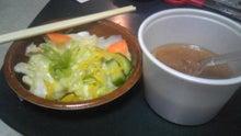会長日記 -JASTOCS会長の日記ブログ--にくまき本舗のトン汁と野菜
