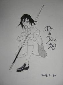 Welcome to Vincent's Room (瓶栓斗の部屋)-Original Drawing