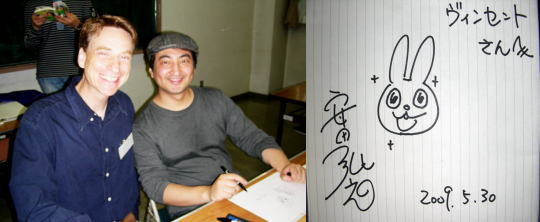 Welcome to Vincent's Room (瓶栓斗の部屋)-Autograph and Picture