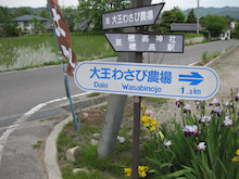 """what""""s"""" ぶぅ~ちくりん&チビすけ・チぃ~たん!あっ・・・ひゃい!うぅ~ぅぅワン!"""
