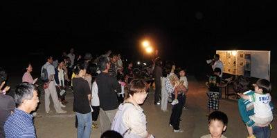 オカヤマのフィールドノート-ホタル観察会090530