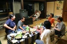 歩き人ふみとあゆみの徒歩世界旅行 日本・台湾編-宴会2