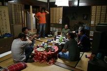 歩き人ふみとあゆみの徒歩世界旅行 日本・台湾編-宴会1