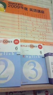正田美里(ショルダーみさみさ)Official Blog「もっとウピウピにな~れ♪」by Ameba-200905311604000.jpg