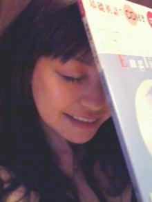 正田美里(ショルダーみさみさ)Official Blog「もっとウピウピにな~れ♪」by Ameba-200905311742000.jpg