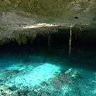 THE世界遺産 メキシコ シアンカアンのセノーテ水中鍾乳洞とドラえもん「のび太と竜の騎士」の記事より