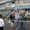 運動会、無事に開催できましたの画像
