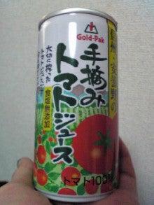 雨坪春菜オフィシャルブログ「春るんルン♪」powered by Ameba-Image157.jpg