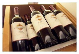 蛙の目-ワイン