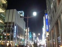続 東京百景(BETA version)-#043 銀座一丁目の夜