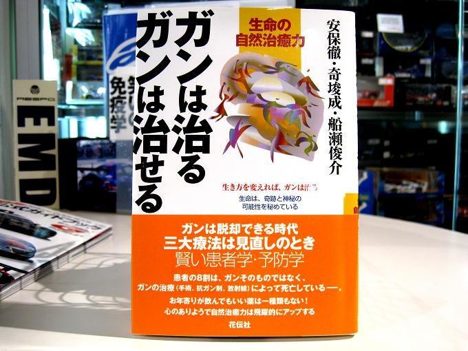ル・マンレーサー YUTAKA YAMAGISHI blog