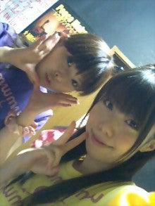 M/W オフィシャルブログ-090531_1422~0001.jpg