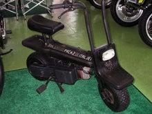 手ブログ - 原付バイクでのキャンプツーリングとか工作の記録とか-PACK2