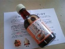 葵と一緒♪-TS3D2196.JPG
