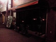 朝までワインと料理 三鷹晩餐バール-2009060201440000.jpg