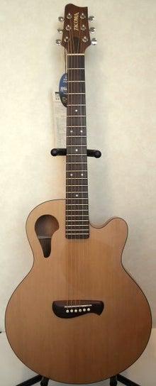 ギターが好き。。。。。。下手だし、中年オヤジだけど。。。。。。-C1C