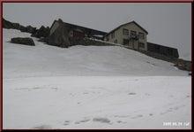 ロフトで綴る山と山スキー-村営宿舎