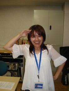 i-Companyのブログ-azusawada