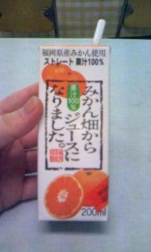 帝嘩怒のBlog『爆☆喰(バック☆ショック)』-090604_173430.JPG