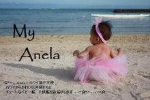 ☆*。楽園ハワイで子育て。*☆