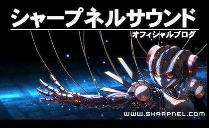 SHARPNELSOUND Official Blog in ameba-type3