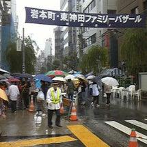 【岩本町】雨ニモマケ…