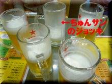 札幌にある不動産会社の経営企画室 カチョーのニチジョー-ちゅんサンのペース