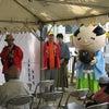 たけちゃま祭り開催しました。の画像